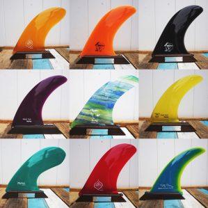 Rainbow Fin